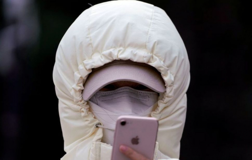 Ứng dụng điện thoại giúp dân Trung Quốc 'né' hàng xóm nhiễm 2019-nCoV