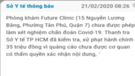TPHCM gửi tin nhắn đến người dân để công khai cơ sở y tế bị xử phạt