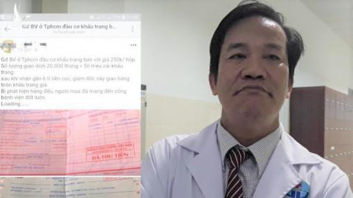Đình chỉ công tác giám đốc Bệnh viện quận Gò Vấp vì liên quan nghi án đầu cơ khẩu trang