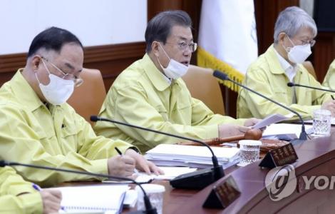 Hàn Quốc quyết định chi 25 tỷ USD để dập dịch COVID-19