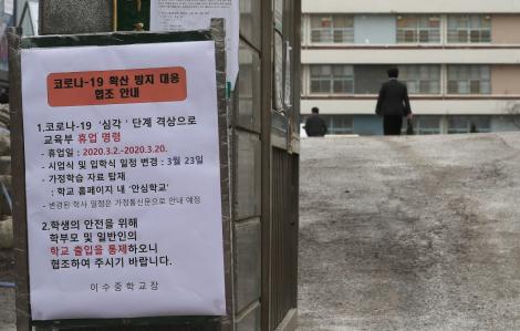 Hàn Quốc: Học sinh tiếp tục nghỉ học đến tháng 4