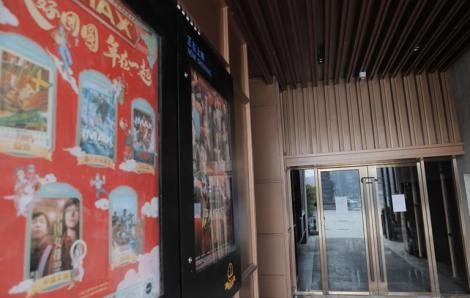 Rạp phim đầu tiên ở Trung Quốc mở cửa lại, miễn vé nhưng không có khán giả