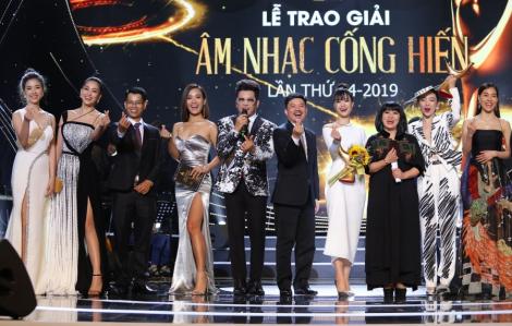 Giải thưởng Âm nhạc Cống hiến bầu chọn bằng hình thức online