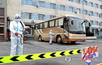 Triều Tiên khẳng định không có ca nhiễm SARS-CoV-2