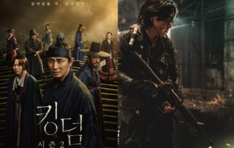 K- zombie: Trào lưu mới của điện ảnh Hàn Quốc