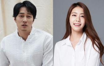 Nam tài tử So Ji Sub chính thức kết hôn cùng bạn gái kém 17 tuổi