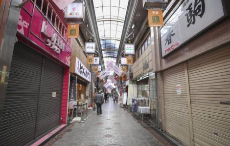 Tokyo yêu cầu doanh nghiệp đóng cửa và muốn ban bố tình trạng khẩn cấp