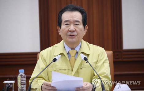 Hàn Quốc sử dụng vòng đeo tay điện tử cho người vi phạm cách ly trong dịch COVID-19