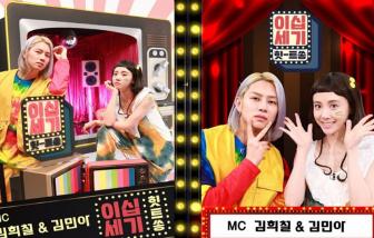 Làn sóng hoài niệm nở rộ trong game show Hàn