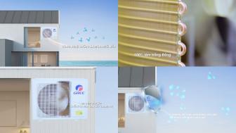GREE trình làng công nghệ 'chống ăn mòn muối biển' độc đáo