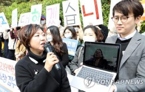 Một phụ nữ Việt Nam kiện chính phủ Hàn Quốc đòi bồi thường tổn hại chiến tranh