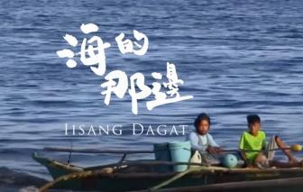"""Philippines phẫn nộ với """"ca khúc hữu nghị"""" trong phim tuyên truyền của Trung Quốc"""