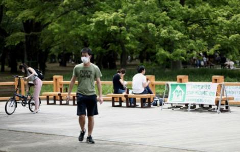 Nhật Bản chính thức kéo dài tình trạng khẩn cấp đến 31/5
