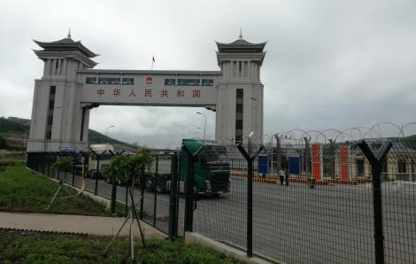 Rắc rối ở biên giới Nga-Trung vì COVID-19