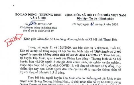 Đề nghị Thanh Hoá làm rõ việc hàng ngàn hộ dân không nhận tiền hỗ trợ COVID-19