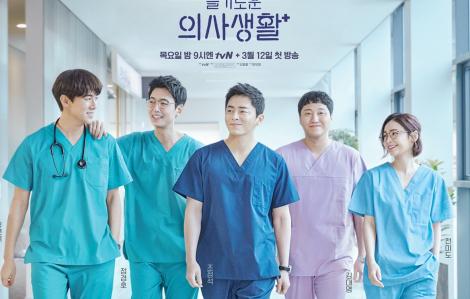 Đề tài y khoa trở thành xu hướng phim truyền hình Hàn Quốc