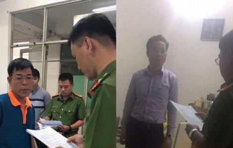 Đề nghị truy tố cựu thẩm phán Nguyễn Hải Nam