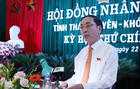 Bí thư Tỉnh ủy Thái Nguyên Trần Quốc Tỏ giữ chức Thứ trưởng Bộ Công an