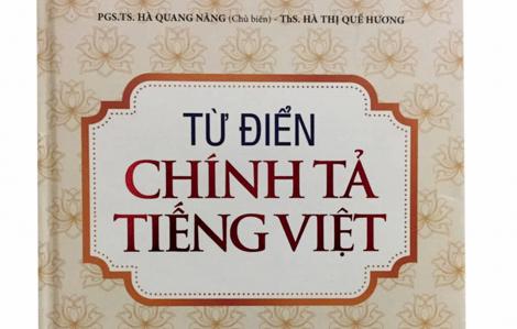Luật tiếng Việt:  Cần thiết nhưng thận trọng