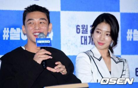 """Park Shin Hye: """"Tôi thích sự ấm áp của Yoo Ah In"""""""
