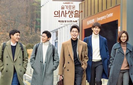"""Hé lộ bí mật vì sao Jeon Mi Do được chọn tham gia """"Chuyện đời bác sĩ"""""""