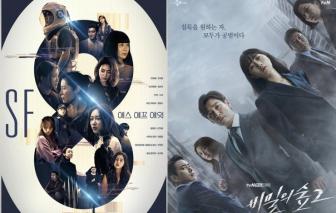"""Nhiều """"bom tấn"""" hứa hẹn gây bão màn ảnh nhỏ Hàn Quốc nửa cuối năm 2020"""