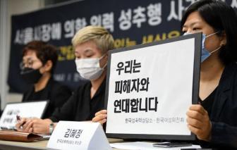 Cái chết của thị trưởng Seoul khơi dậy làn sóng đòi nữ quyền mạnh mẽ ở Hàn Quốc
