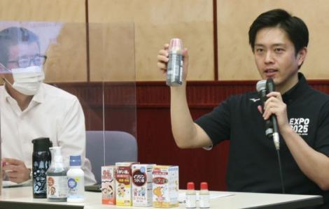 Thống đốc Osaka hứng chỉ trích vì nói dung dịch súc miệng có thể ngăn COVID-19