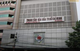 Cơ sở vật chất của Trung tâm Văn hóa TPHCM đang xuống cấp trầm trọng
