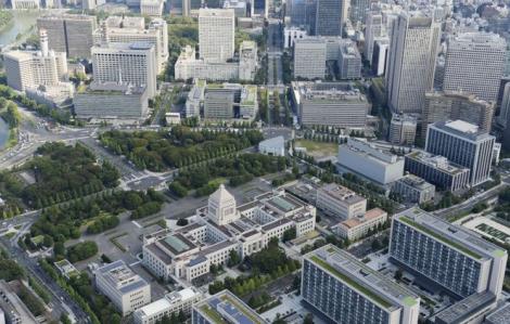 Nhiều công chức Nhật Bản dưới 30 tuổi muốn nghỉ việc sớm