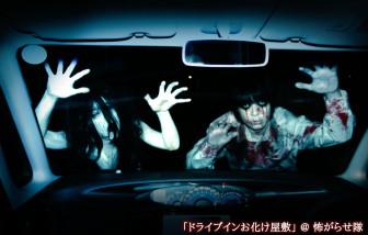 Mệt mỏi vì COVID19, dân Nhật bày trò nghịch với… ma quỷ