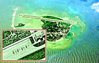 """""""Nỏ thần"""" chống lại Trung Quốc ở Biển Đông là pháp lý"""