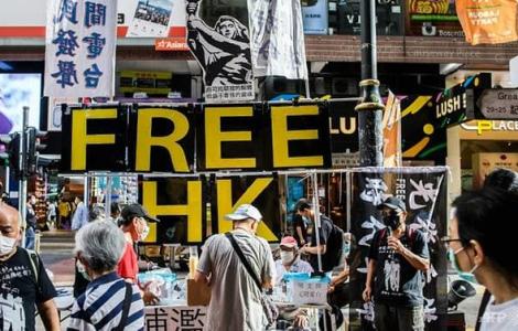 Mỹ chính thức thông báo chấm dứt 3 thỏa thuận với Hồng Kông