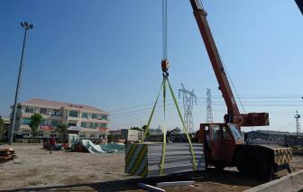TPHCM thanh tra việc cổ phần hóa, tăng vốn điều lệ và thực hiện dự án ở cảng Phú Định