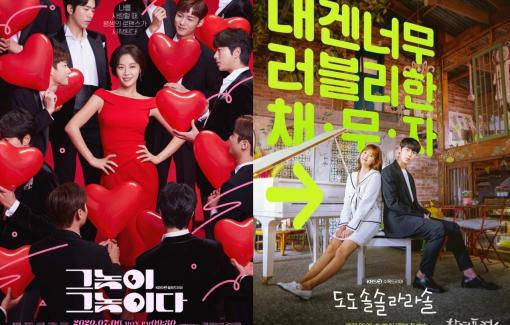 Làng giải trí Hàn Quốc đảo lộn vì hàng loạt nghệ sĩ mắc COVID-19