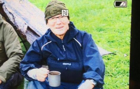 Tìm thấy cụ ông 80 tuổi mất tích trong chuyến trekking băng đồi