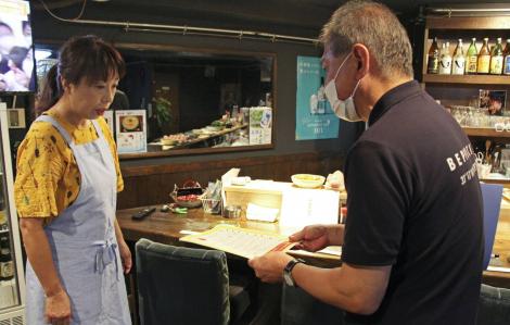 Cư dân ngoại quốc ở Nhật bị phân biệt đối xử do COVID-19