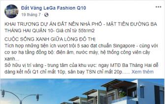 """UBND quận 10 cảnh báo dự án """"ma"""" mang tên Đất Vàng LeGa Fashion"""