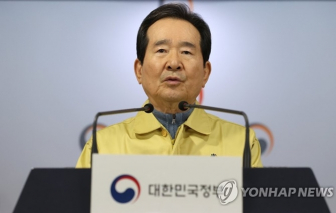 Thủ tướng Hàn Quốc xét nghiệm COVID-19