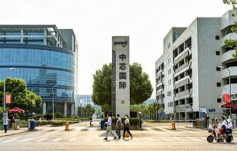 Mỹ tiếp tục siết nguồn cung chất bán dẫn cho các công ty Trung Quốc