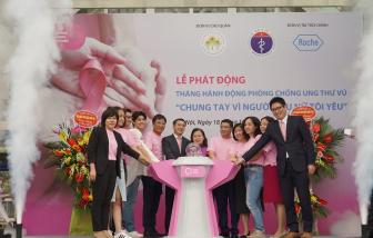 Chiến dịch khám sàng lọc phòng, chống ung thư vú 2020 'Chung tay vì người phụ nữ tôi yêu'