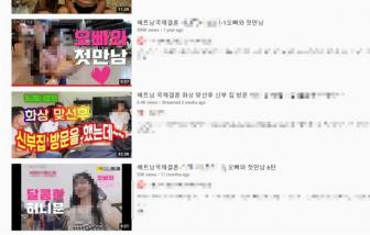 Môi giới hôn nhân quảng cáo cô dâu nước ngoài như món hàng tại Hàn Quốc