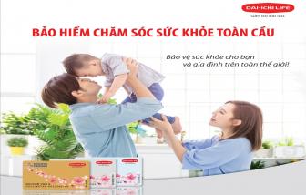 Dai-ichi Life Việt Nam ra mắt sản phẩm 'Bảo hiểm chăm sóc sức khỏe toàn cầu'