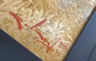"""Gửi tranh đi triển lãm: Hoạ sĩ như """"ngồi trên đống lửa"""""""