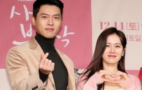 Son Ye Jin và Hyun Bin chính thức xác nhận hẹn hò