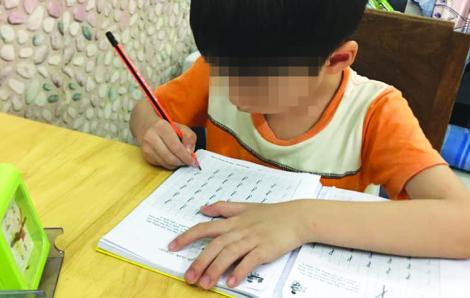 Đua nhau cho trẻ mầm non học… lớp Một