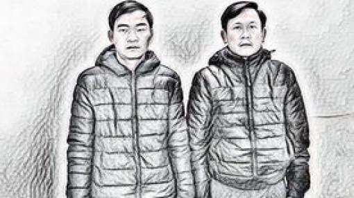 Đưa người xuất cảnh trái phép giá 6 triệu đồng, 2 người ở Hà Tĩnh bị khởi tố