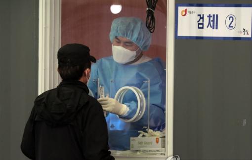 Nhật Bản, Hàn Quốc cảnh báo làn sóng lây nhiễm thứ 4