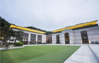 Lén lút dạy học, 179 công chức Hàn Quốc bị kỷ luật