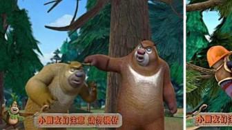 21 phim hoạt hình nổi tiếng gây âu lo ở Trung Quốc
